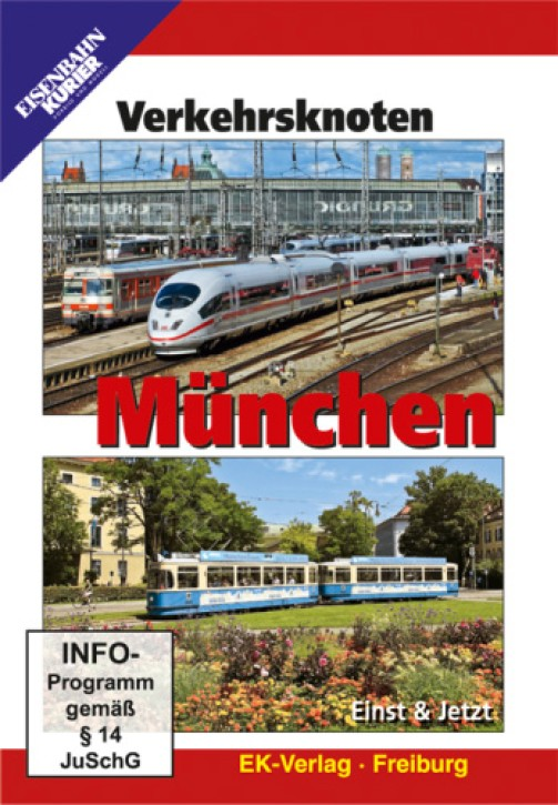 DVD: Verkehrsknoten München. Einst & Jetzt
