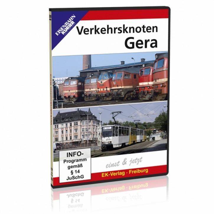 DVD: Verkehrsknoten Gera einst & jetzt