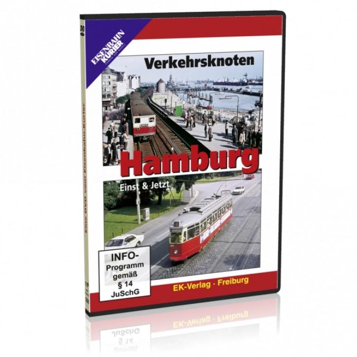 DVD: Verkehrsknoten Hamburg - Einst & Jetzt