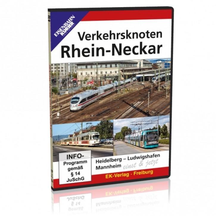 DVD: Verkehrsknoten Rhein-Neckar Einst & Jetzt