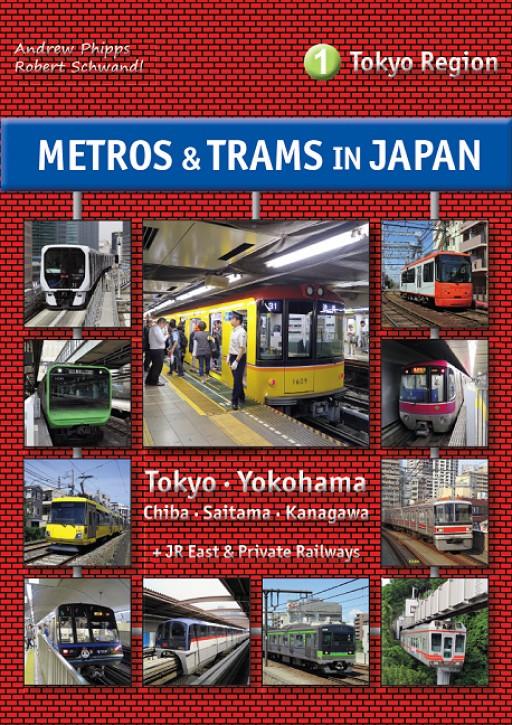 Metros & Trams in Japan Teil 1. Tokyo Region