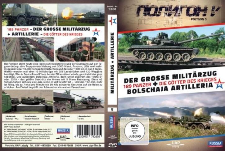 DVD: Der grosse Militärzug - 189 Panzer und Bolschaja Artilleria - Die Götter des Krieges - POLYGON V